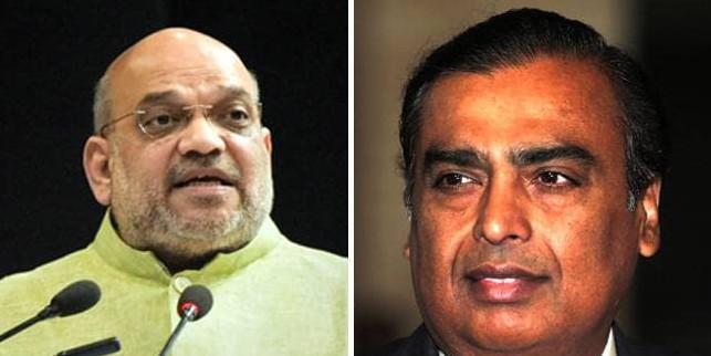 अमित शाह सच्चे कर्मयोगी और भारत के असली लौह पुरुष हैं : मुकेश अंबानी