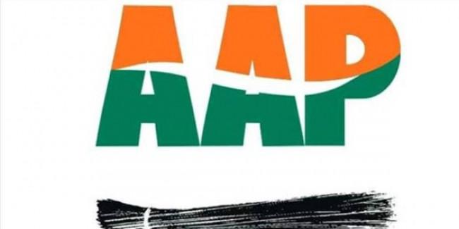 हरियाणा में आम आदमी पार्टी में आई दरार, नेताओं ने नवीन जयहिंद को हटाने की उठाई मांग