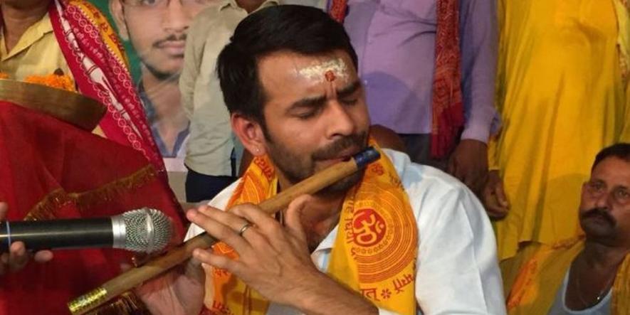 'हीरो', 'भोलेनाथ' के बाद अब जन्माष्टमी पर 'कृष्ण' बने तेज प्रताप यादव