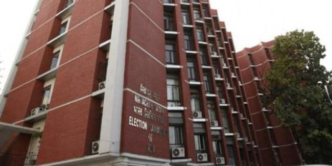 चुनाव सुधार पर निर्वाचन आयोग ने केंद्र सरकार को लिखी चिट्ठी, दिए ये सुझाव