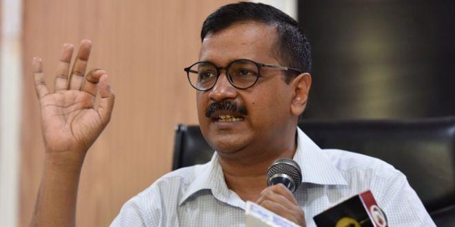 दिल्ली के सीएम केजरीवाल ने दिए भ्रष्ट अधिकारियों की सूची तैयार करने के निर्देश