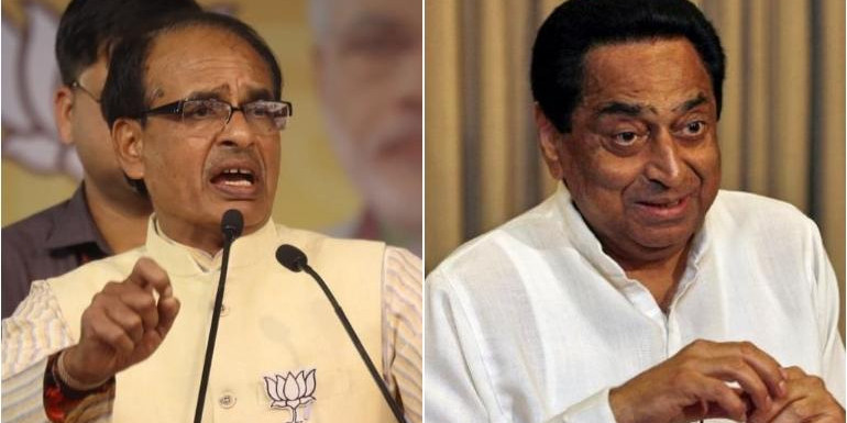 War on rain between Shivraj and kamal Nath