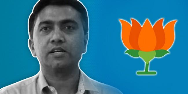 गोवा की BJP सरकार से 4 मंत्रियों की हो सकती है छुट्टी, बागी कांग्रेस विधायकों को मिलेगी मंत्रिमंडल में जगह