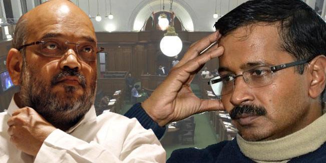 मिशन दिल्ली: अमित शाह ने बीजेपी नेताओं से कहा, केजरीवाल से मांगें हिसाब