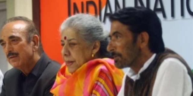 कांग्रेस की 9 जून को होने वाली बैठक स्थगित, नई तारीख शीघ्र घोषित की जाएगी