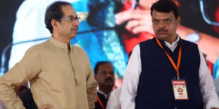 शिव सेना के बाद कांग्रेस भी भाजपा से डरी !