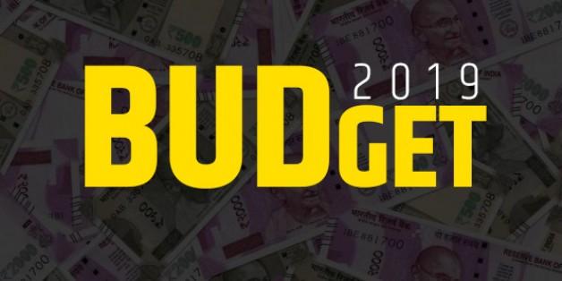 Budget 2019: जानिए बजट से जुड़ी ये दिलचस्प बातें