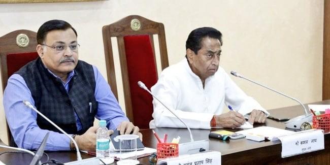 प्रोफेसर ने की भविष्यवाणी, 'इस बार बीजेपी 300 पार', तो मध्य प्रदेश की कमलनाथ सरकार ने कर दिया निलंबित