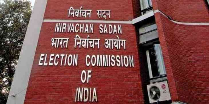 Central Forces Not Allowed Inside Booth, Says EC