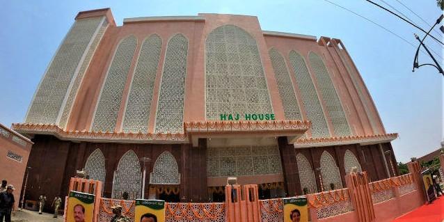 ईद के मौके पर झारखंडवासियों को CM रघुवर दास ने दी हज हाउस की सौगात