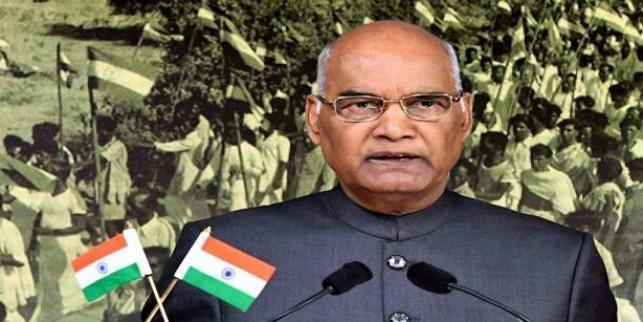 न्यू इंडिया का एजेंडा: राष्ट्रपति के अभिभाषण की बड़ी बातें पढ़ें