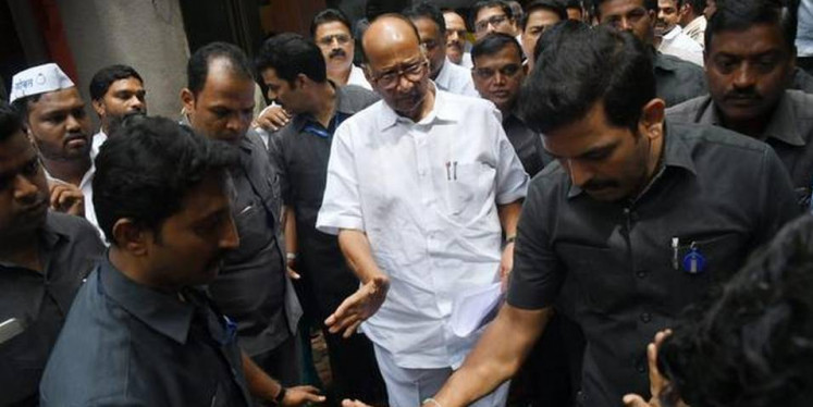 Sharad Pawar drops the plan to visit ED office over cooperative bank scam case