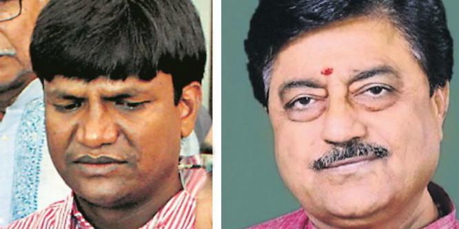 यौन प्रताड़ना मामले में विधायक ढुल्लू महतो व गिरिडीह के पूर्व सांसद रवींद्र पांडेय पर केस
