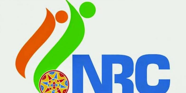 Over 15,000 Bhojpuri speakers not included in Assam NRC