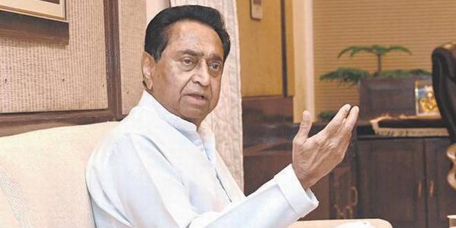 व्यापम महाघोटाला: एक्शन में कमलनाथ सरकार, राडार पर शिवराज सरकार के कई पूर्व मंत्री, IAS-IPS