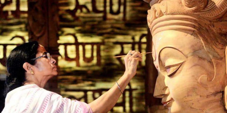 Mamata Banerjee Starts her Annual Puja Inauguration