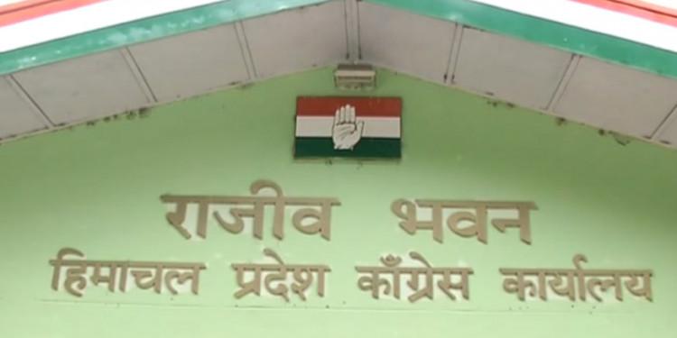 हिमाचल में 10 जिला कांग्रेस अध्यक्षों को बदलने की तैयारी