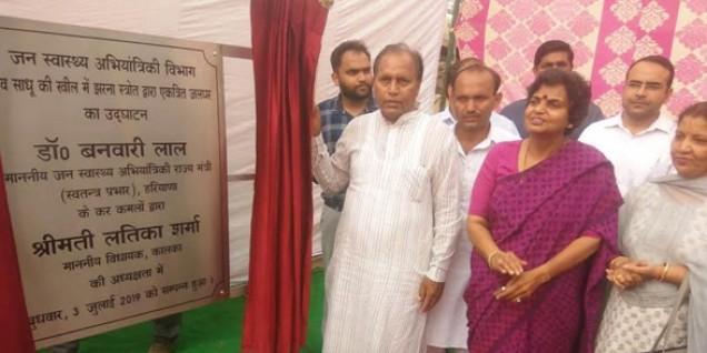 प्रदेश के 1070 गांवों में पेयजल सुविधा में हुआ सुधार