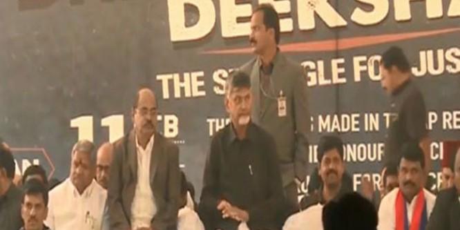 Chandrababu Naidu protest gains national attention
