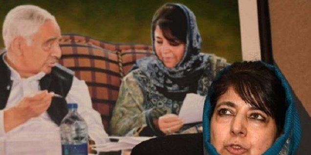 Former J&K CM Mehbooba Mufti takes on Home Minister Amit Shah