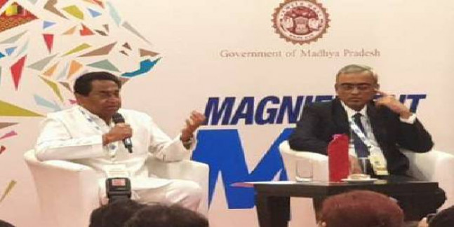 2 साल बाद मध्य प्रदेश इकनॉमिक टाइगर होगा- कमलनाथ