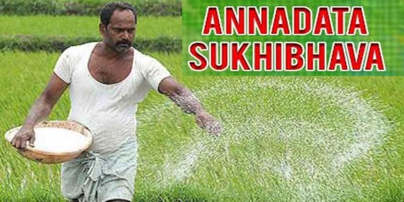 CM YS Jagan cancelled Annadatha Sukhibhava scheme