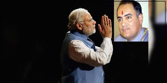 PM Modi pays tribute to Rajiv Gandhi on 28th death anniversary