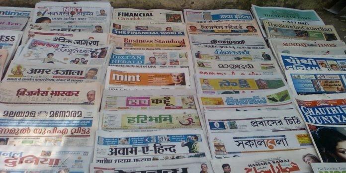 दिल्ली: सरकारी विभाग ने मीडिया के ख़िलाफ़ जारी किया 'तुगलकी फरमान'