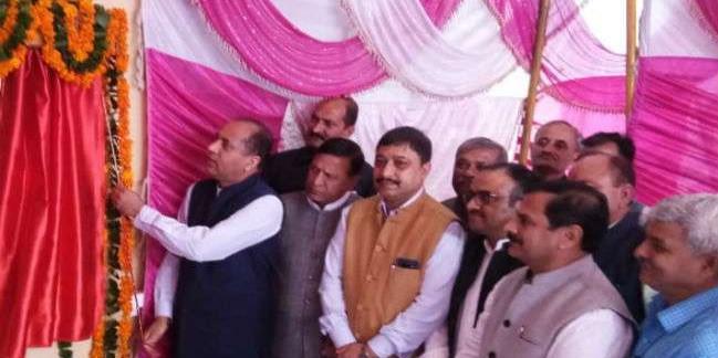 मुख्यमंत्री ने उपचुनाव से पहले पच्छाद को दी बड़ी सौगात, जानिए Sirmour News