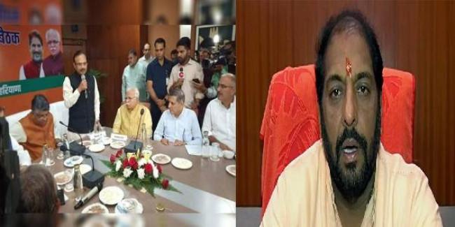 गोपाल कांडा का समर्थन नहीं लेगी भाजपा, विधायक दल की बैठक के बाद अनिल जैन और रवि शंकर ने कहा