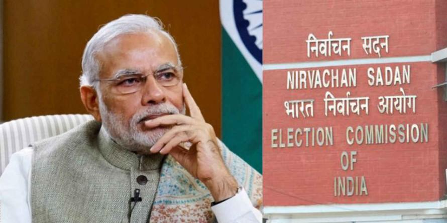 महाराष्ट्र विधानसभा चुनाव से तीन महीने पहले मुख्य निर्वाचन अधिकारी का तबादला