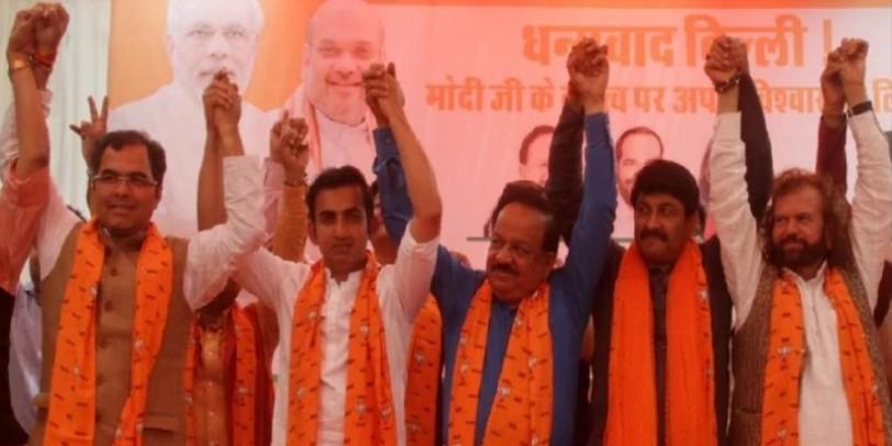 'दिल्ली में खत्म करेंगे 22 साल का वनवास, बनाएंगे सरकार', भाजपा के सांसदों ने लिया संकल्प