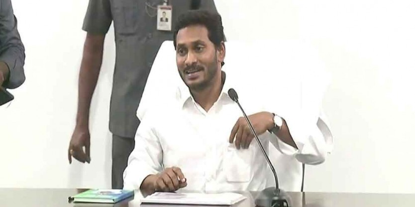 CM YS Jagan cancelled review meetings today