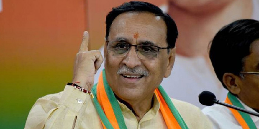 CM रुपाणी बोले जल्द ही शीर्ष शहरों में शामिल होगा अहमदाबाद