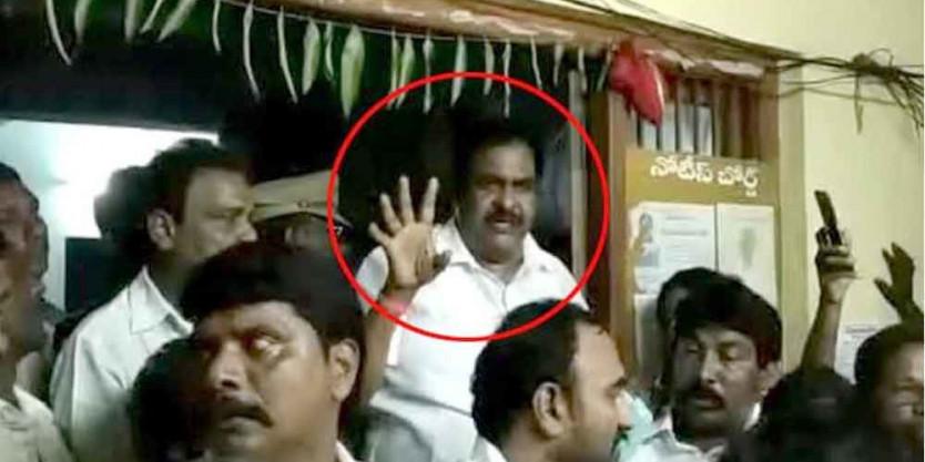 Janasena MLA Rapaka surrenders in police station