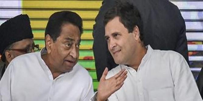 कांग्रेस अध्यक्ष राहुल गांधी की हां, ना में उलझे MP के अनेक राजनीतिक मसले