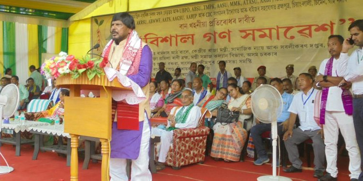 Centre to take up Assam's flood and erosion problem: Minister Athawale