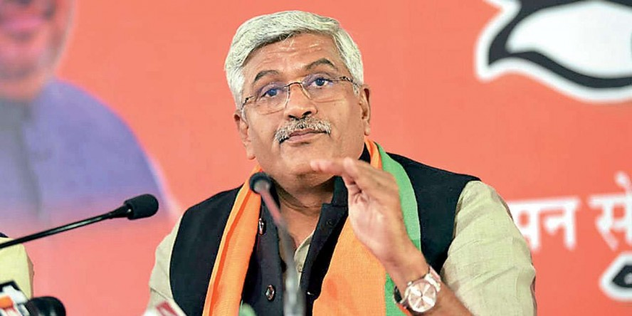 Union Minister lauds State's 'Neeru-Chettu' programme