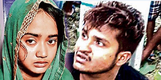 मॉब लिंचिंग मामला : तबरेज की पत्नी ने डीसी से मांगी जांच रिपोर्ट