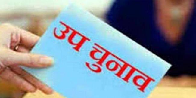 Dantewada by election : चित्रकोट उपचुनाव की जिद छोड़ कांग्रेस उतरी दंतेवाड़ा उपचुनाव के रण में