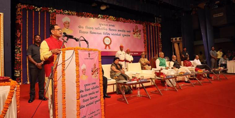 Gujarat govt honours 36 educators for bringing positive change