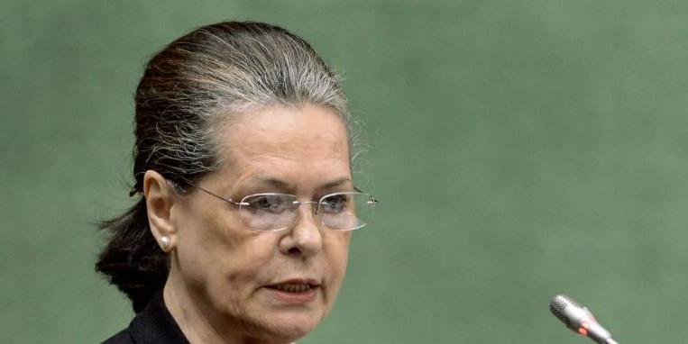 हरियाणा में होने वाली सोनिया गांधी की इकलौती रैली रद्द