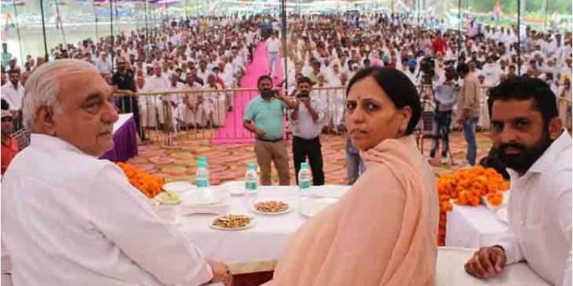मेरे और सैलजा को जिम्मदेारी मिलते ही हवा पलट गई है, सरकार कांग्रेस की बनेगीः भूपेंद्र हुड्डा