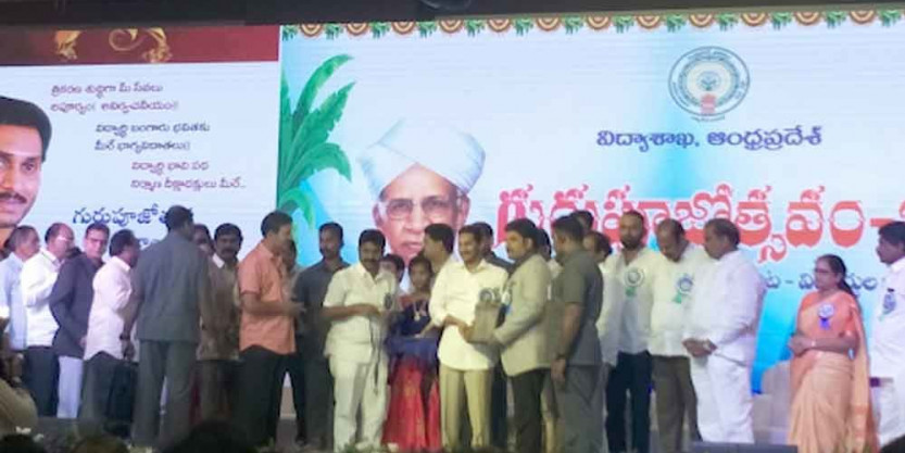 Teachers should play a key role in the state's development: CM YS Jagan Mohan Reddy