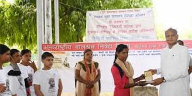 बाल श्रम के उन्मूलन के लिए स्वयंसेवी संस्थाएं आगे आएं: मुख्यमंत्री
