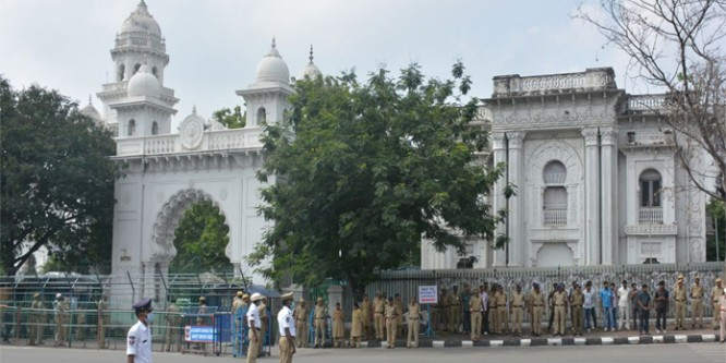 Strict vigil around Telangana Assembly