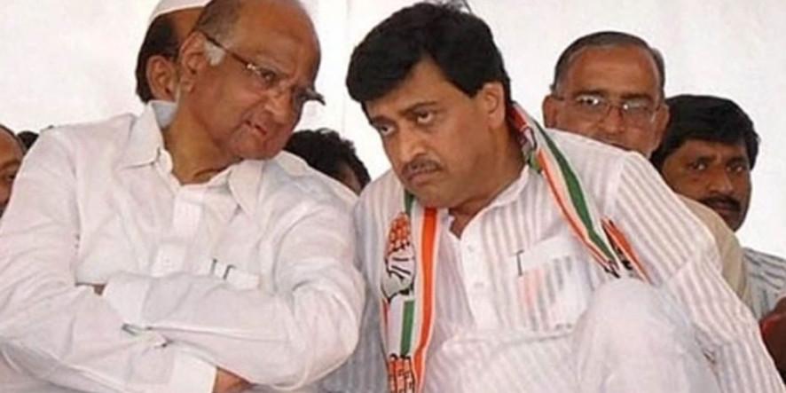 महाराष्ट्र में नहीं थम रहा कांग्रेस और एनसीपी नेताओं का दल-बदल, लगे कई झटके