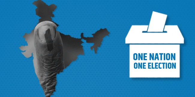 One Nation-One Election मजबूरी या जरूरी ?