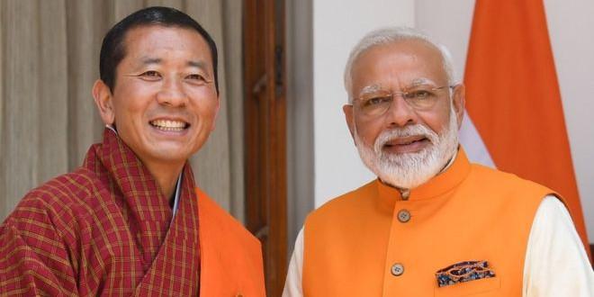 भूटान के साथ रिश्ते को भारत इतना तवज्जो क्यों देता है