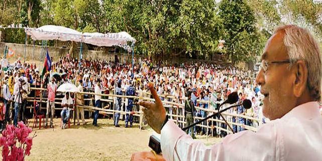 बिहार में विकास की गति तेज, लालटेन युग का अब हो चुका है अंत : नीतीश कुमार